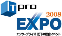 IT Pro EXPO 2008 Banner