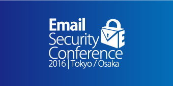 Email Security Conference 2016